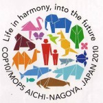 1012_News_Nagoya summit logo
