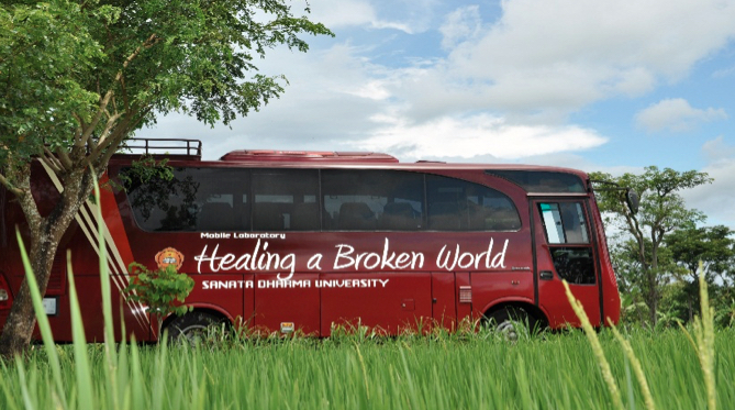 Our mobile laboratory in healing a broken world. Photo credit: D Karnedi